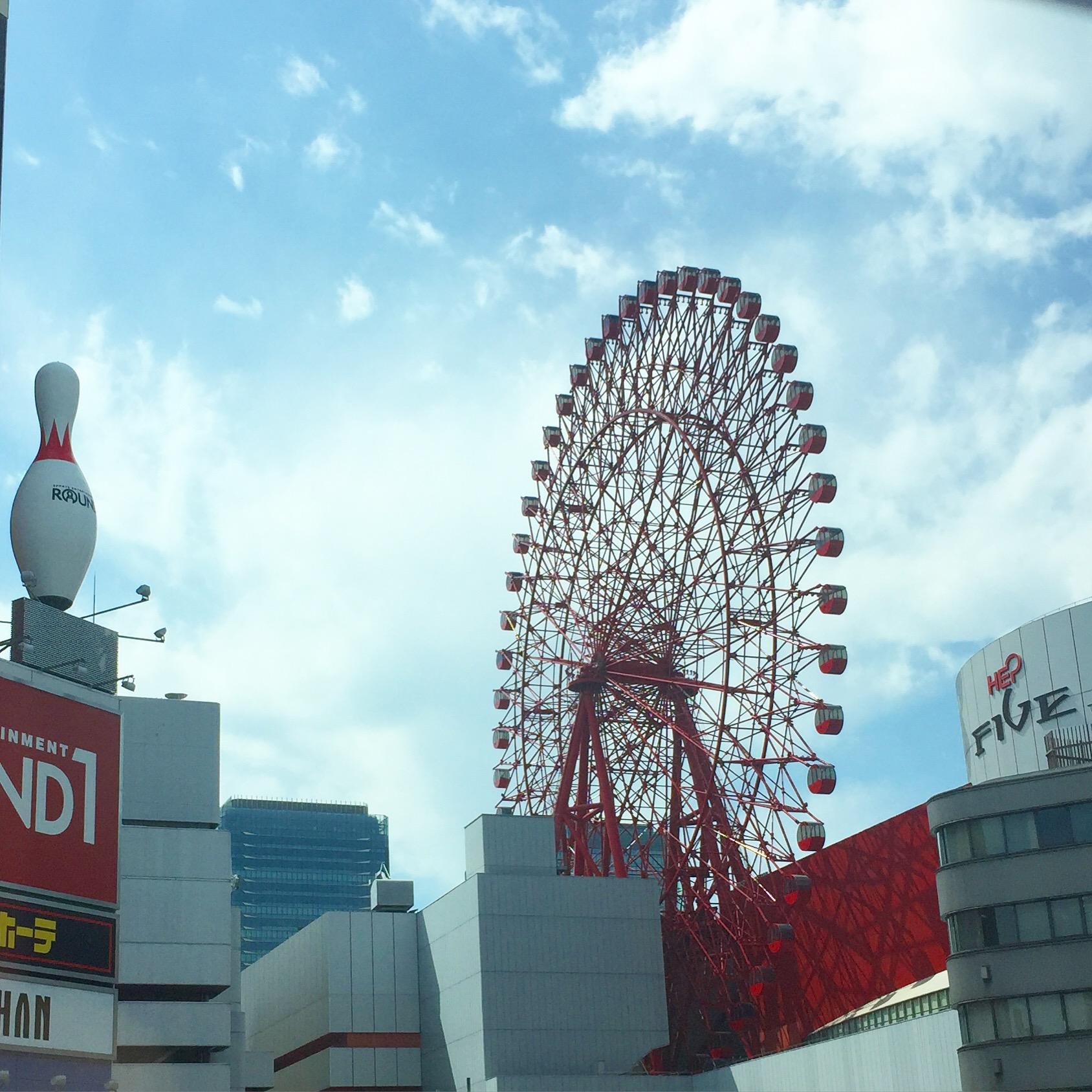 Les Papotages de Nana - Au Japon